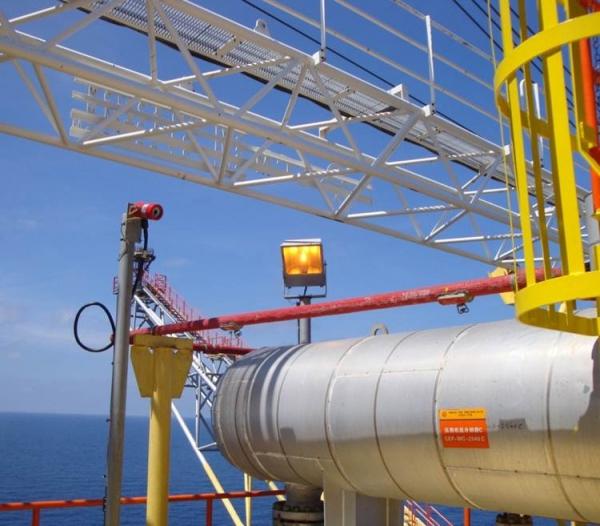 Le Dong Offshore Gas Platform