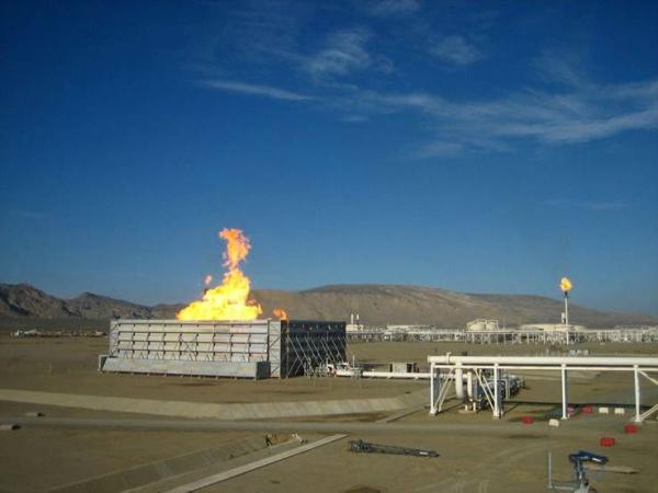 Fire Hazard Analysis